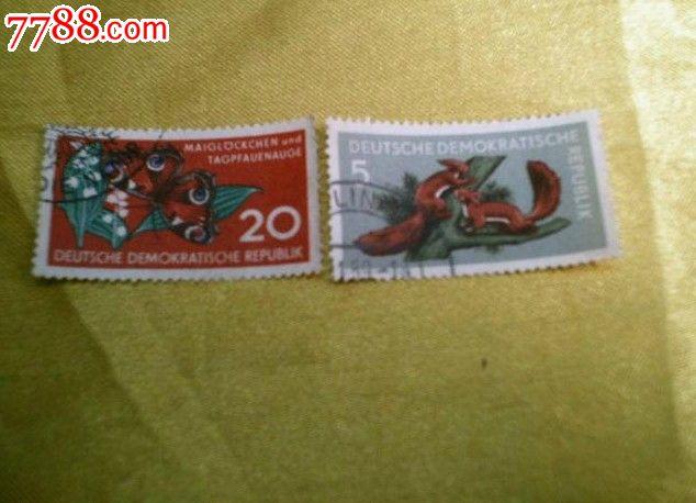 东德动物邮票两张