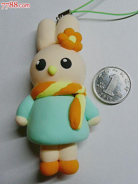 创意彩泥儿童玩具钥匙扣手机链饰品挂件(小兔子)_第1张_7788收藏