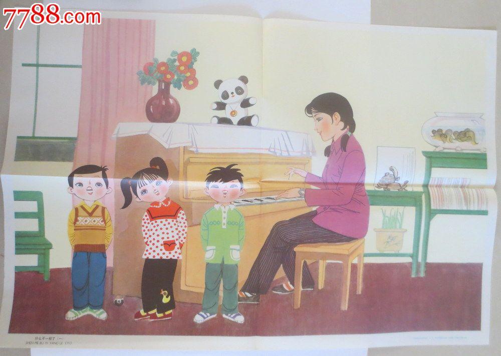 幼儿园智力游戏教学图片一套