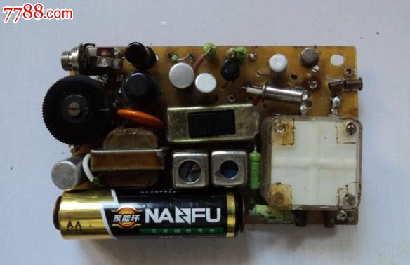 中短波信号发生器