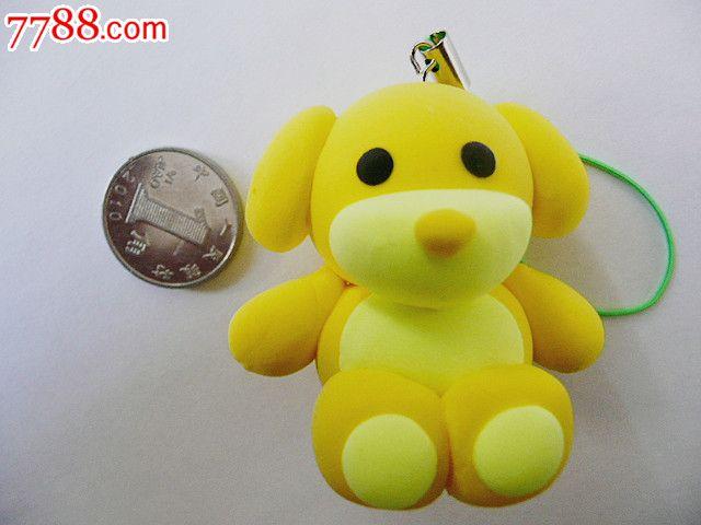 创意彩泥儿童玩具钥匙扣手机链饰品挂件(小狗)