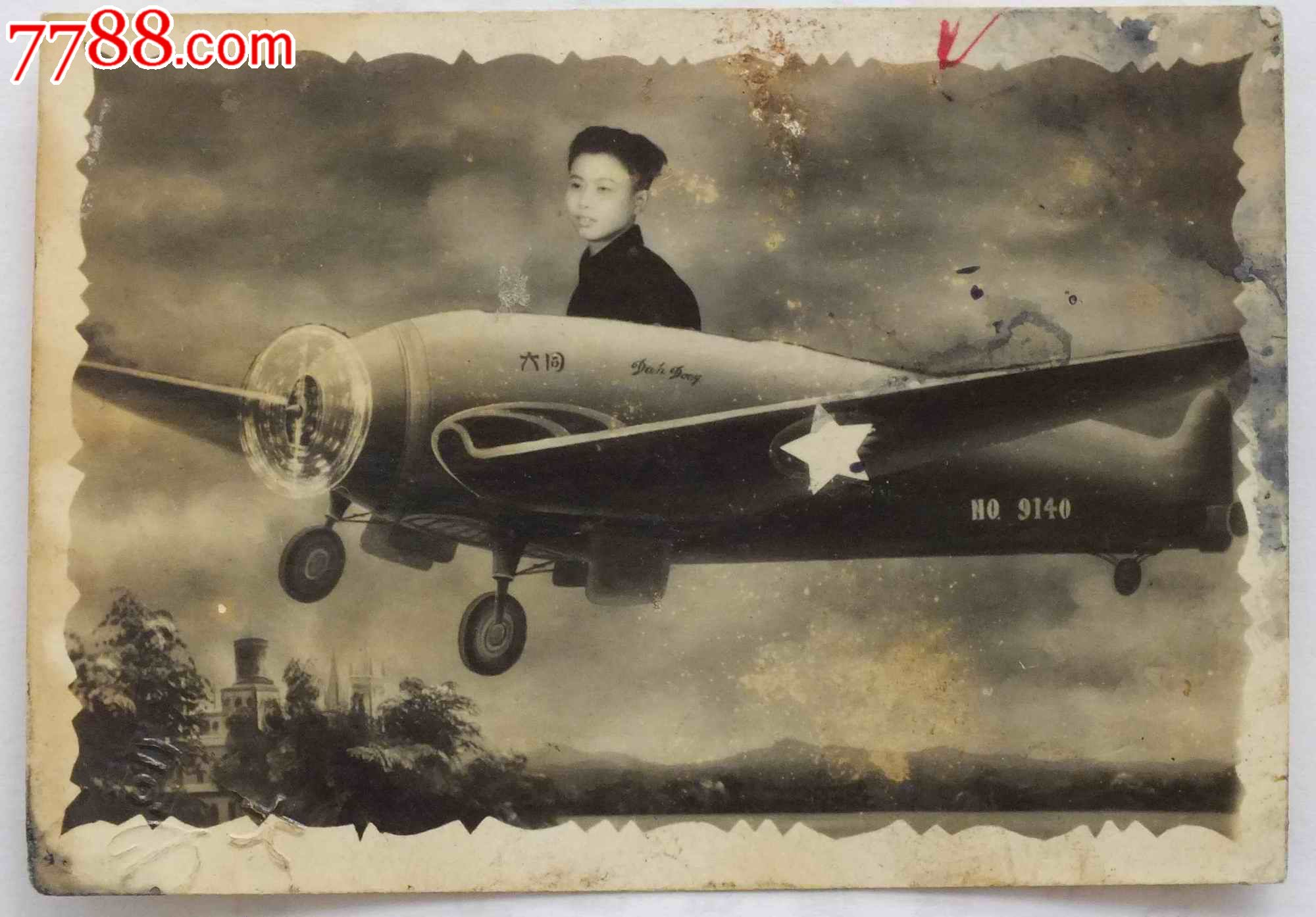 民国帅哥乘飞机照片
