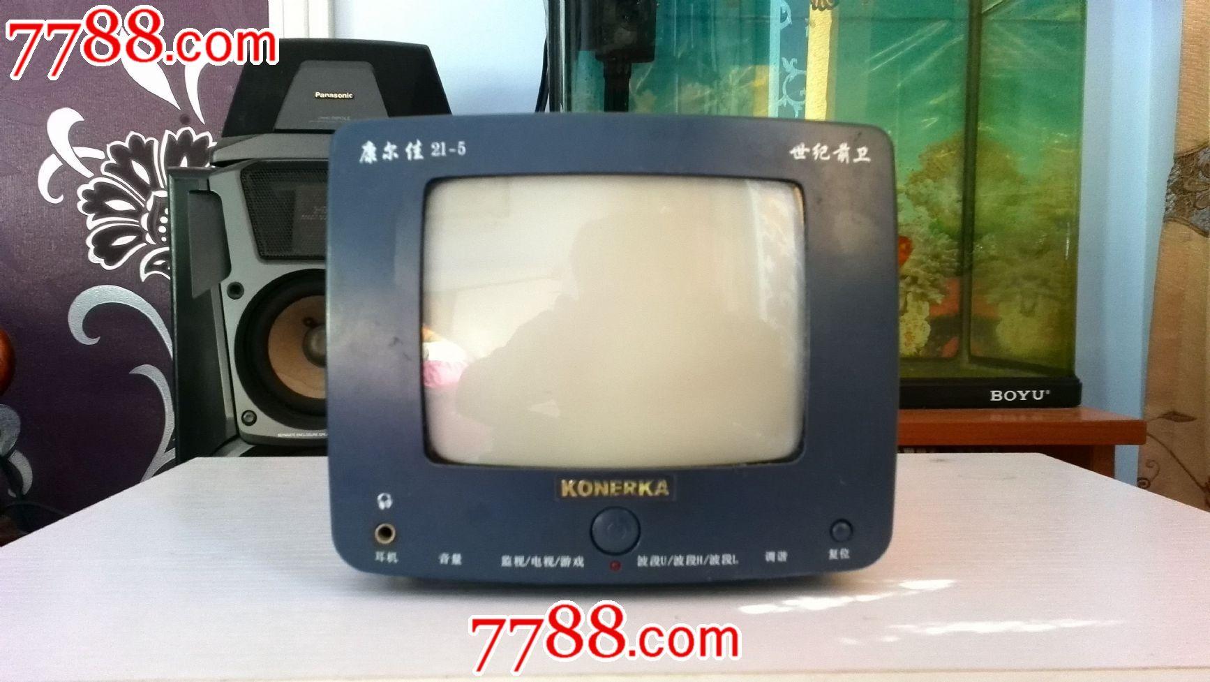 康尔佳21-5电视机_价格30元_第1张_7788收藏__中国收藏热线
