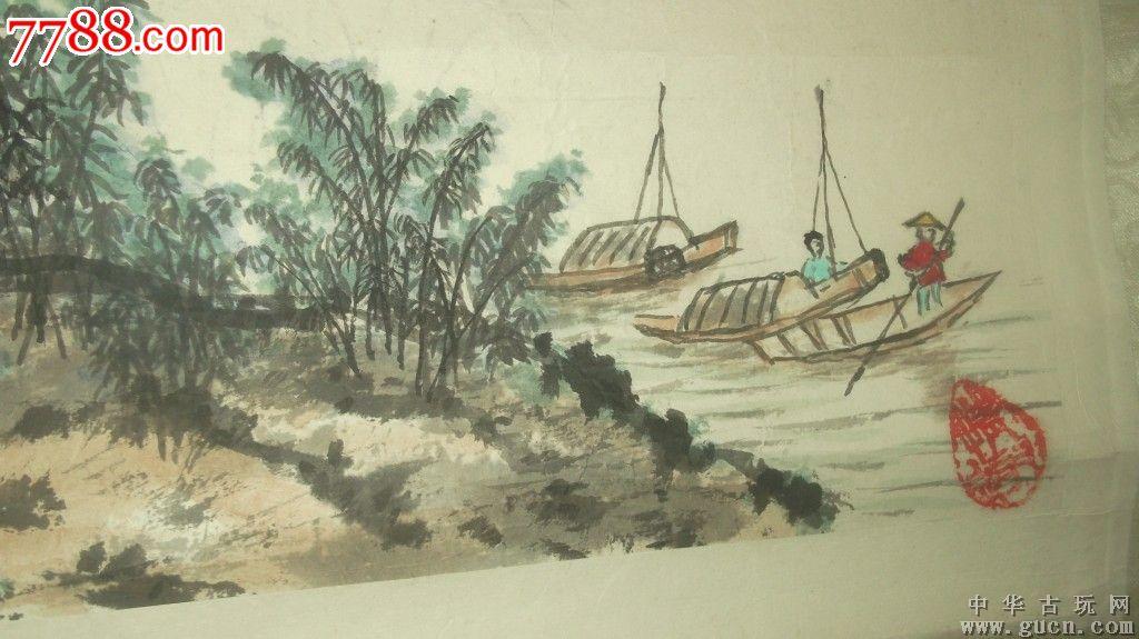 画,有房子有船有人有山有水有树木,八十年代的