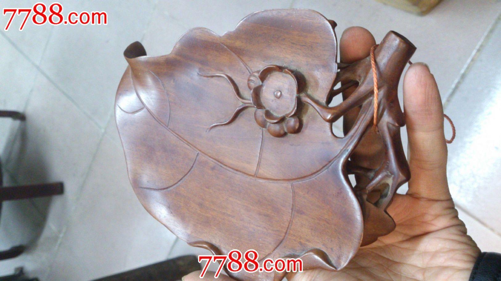 木雕树叶笔掭_第2张_7788收藏