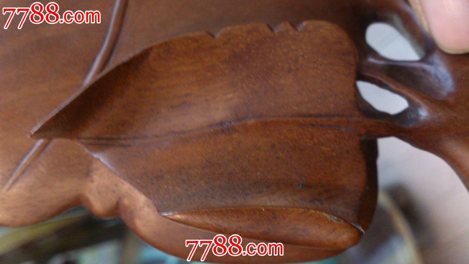 木雕树叶笔掭_第6张_7788收藏