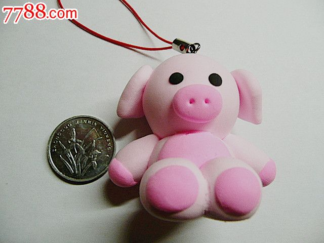 创意彩泥儿童玩具钥匙扣手机链饰品挂件(大象)