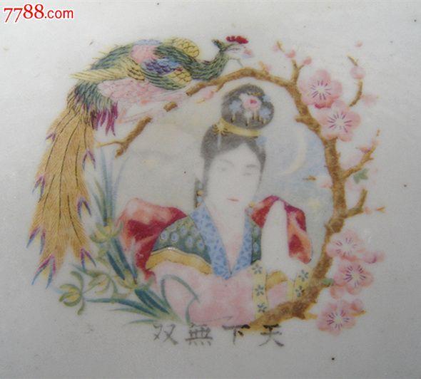 瓷器 国画 陶瓷 590_532