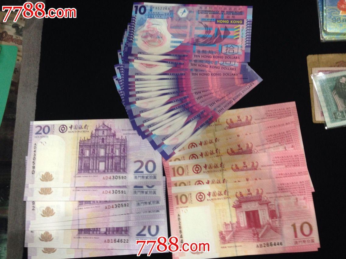 中国银行香港澳门钱币