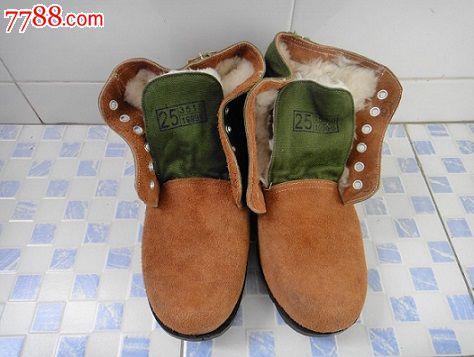 *用大头鞋【军人服务社】_第1张_7788收藏__中国收藏热线