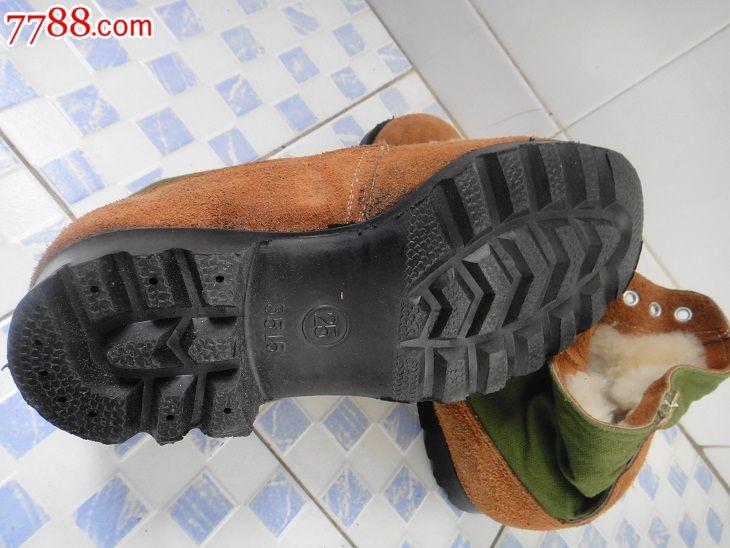 *用大头鞋【军人服务社】_第4张_7788收藏__中国收藏热线