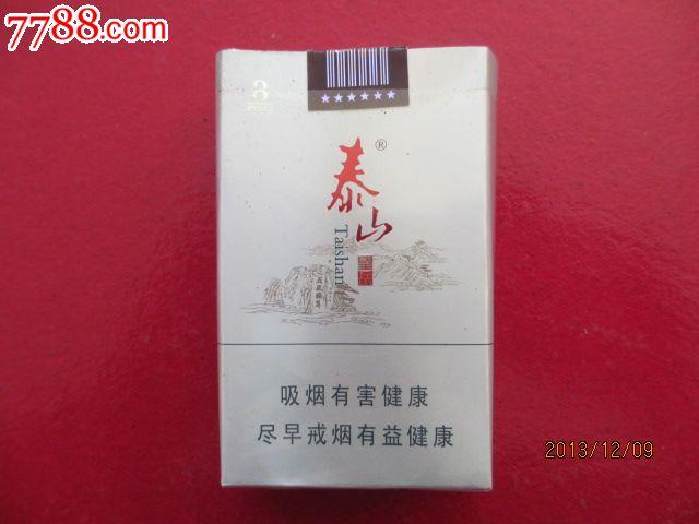 泰山香烟_泰山-se21068109-烟标/烟盒-零售-7788收藏__中国收藏