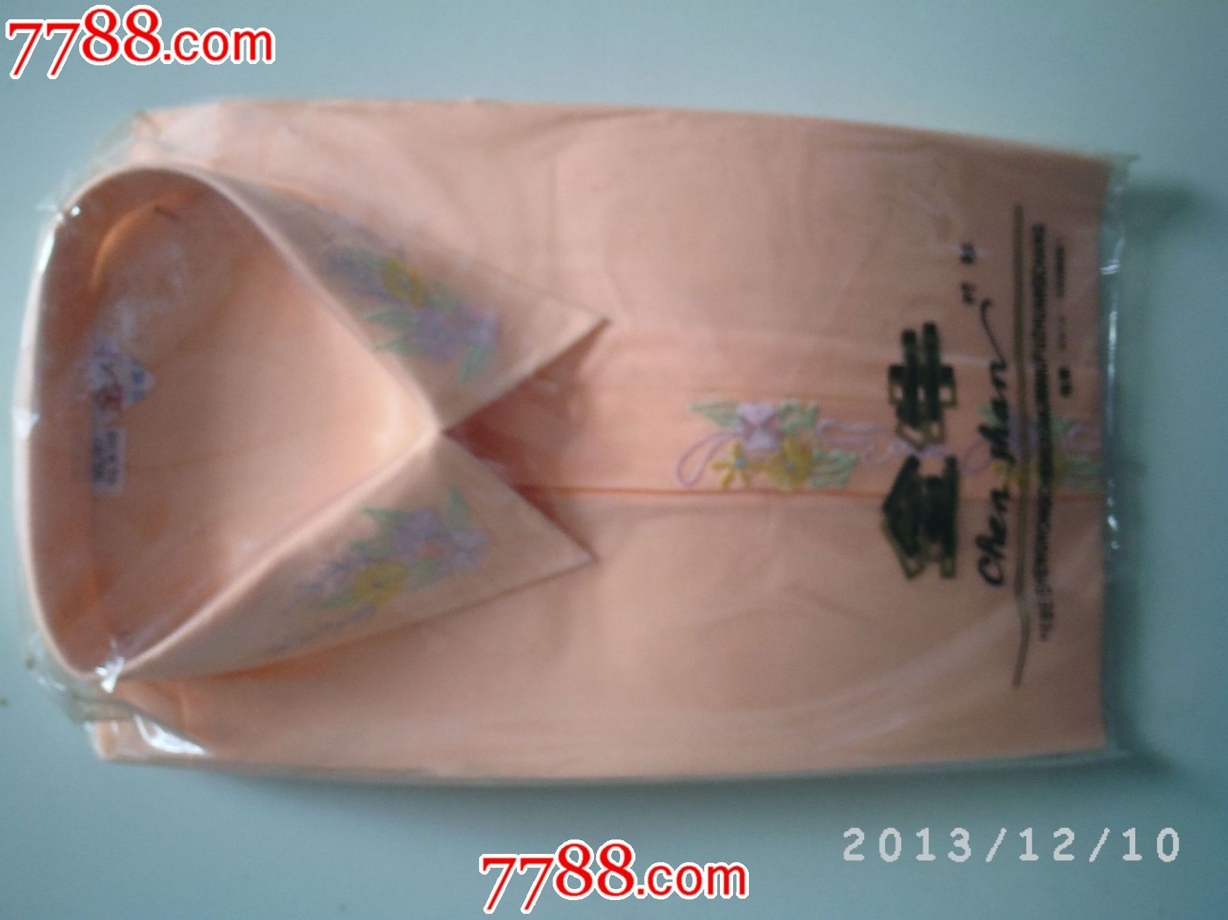 七八十年代的女式服装_七,八十年代最流行的女式上衣(未使用过的)_旧服装_藏
