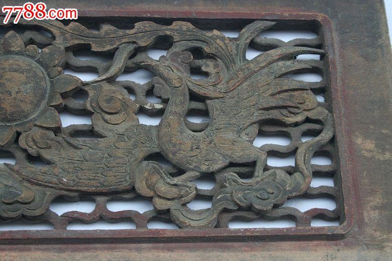 清·双凤朝阳雕花木板
