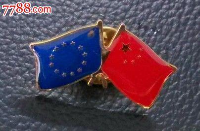 中国-欧盟国旗纪念章图片