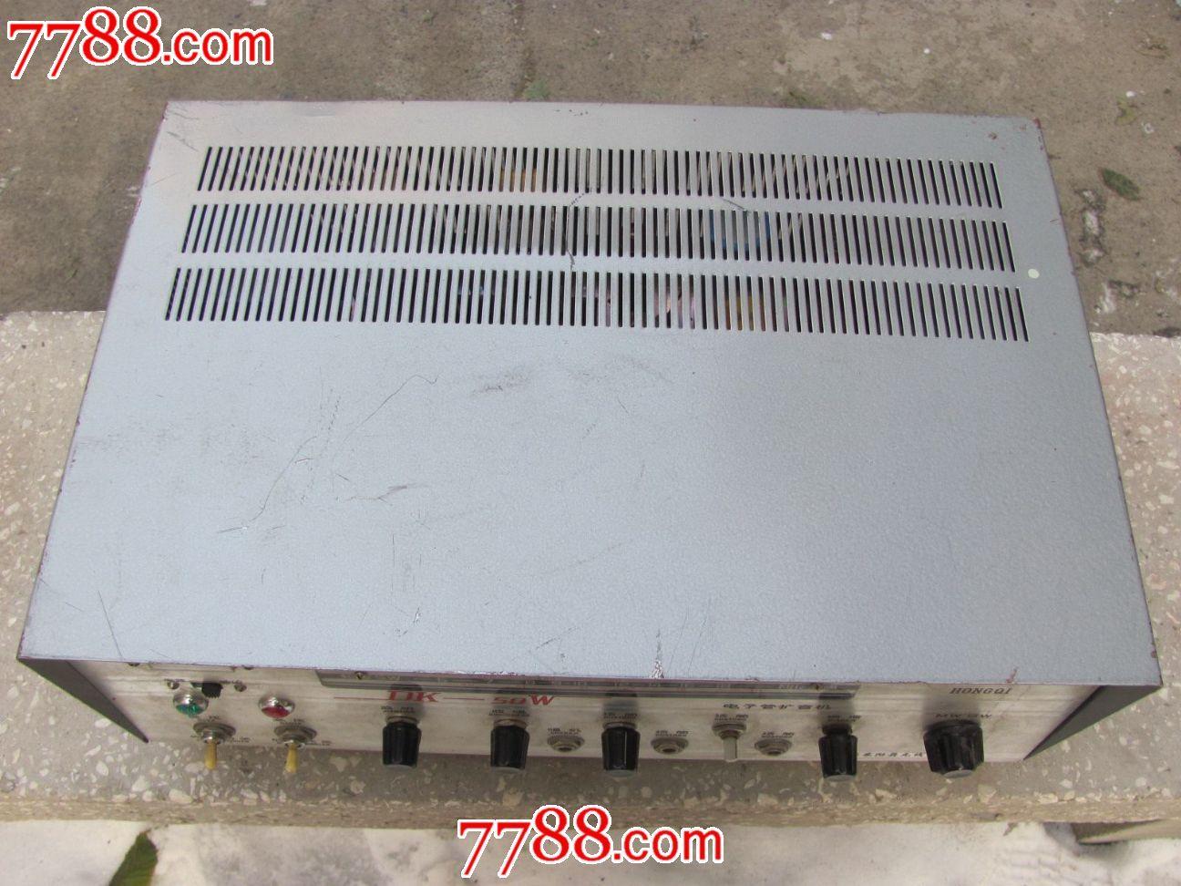 红旗dk-50w电子管扩音机
