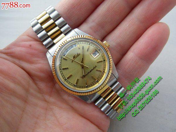 瑞士美度2834机芯自动机械手表