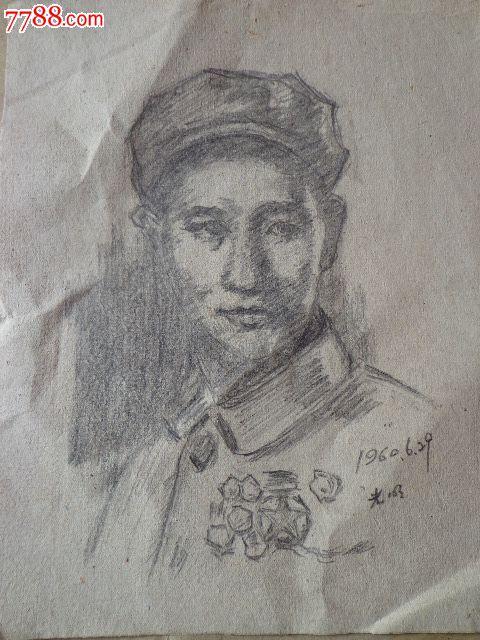 60年手绘军人画像一张