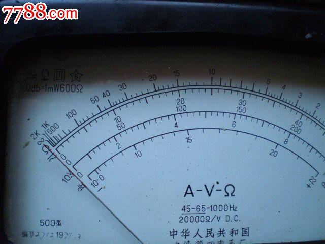 杭州航舟u一1o型万用表接线图