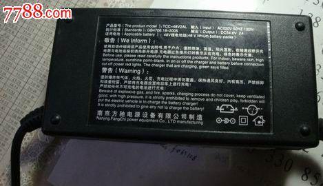 电动自行车锂电池充电器(48v)