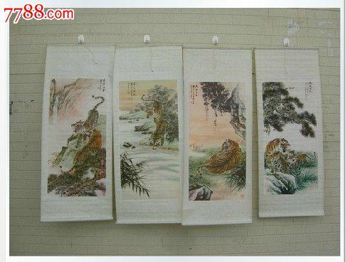 80年代年画四条屏名家慕凌飞《风虎云龙》老虎图天津杨柳青z保真