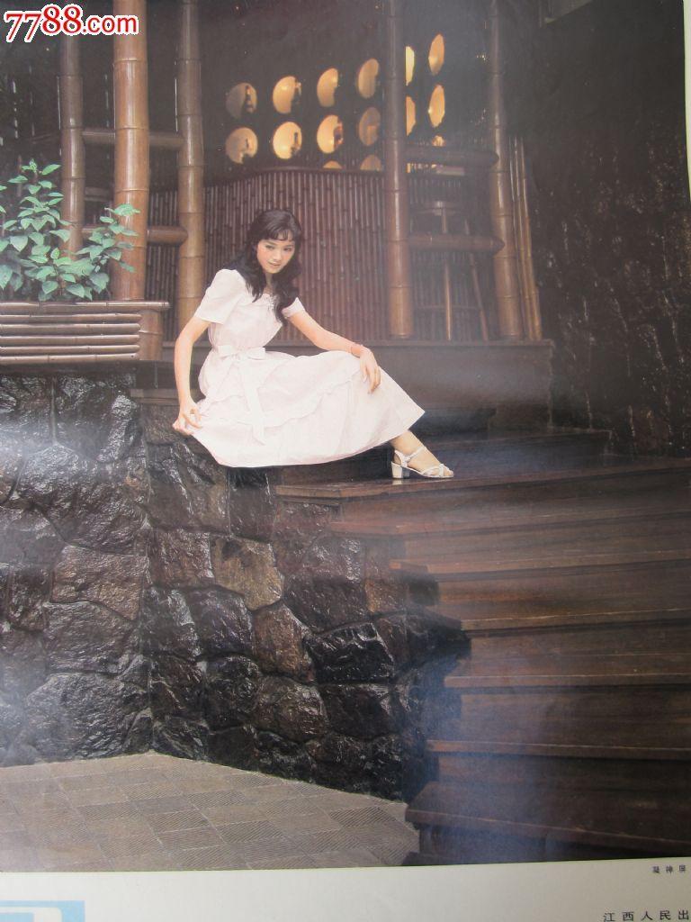 1983时装模特挂历_价格元_第5张_7788收藏__中国收藏热线图片