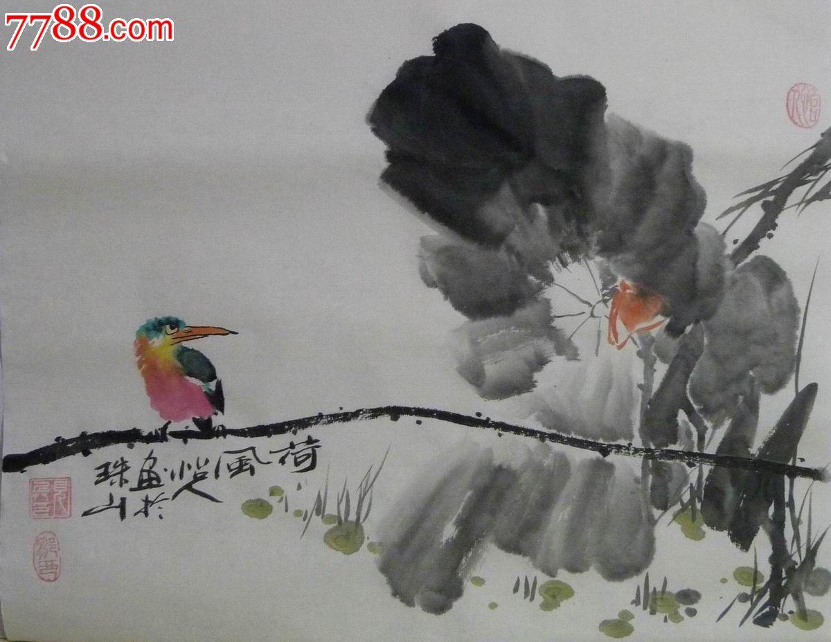 中国画写意花鸟画《荷风》