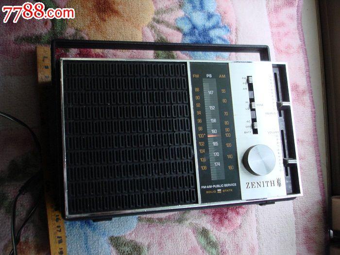 珍妮丝手提电视收音机