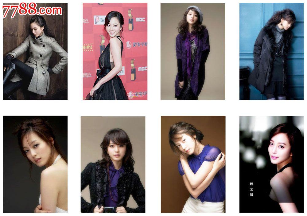 韩国歌星---韩艺瑟.彩色照片,全套96张.赠送朋友--收藏欣赏