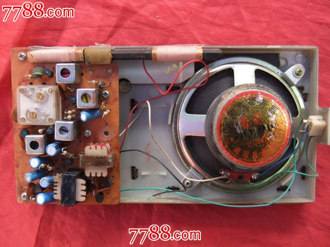 超外差式收音机电路板组装图