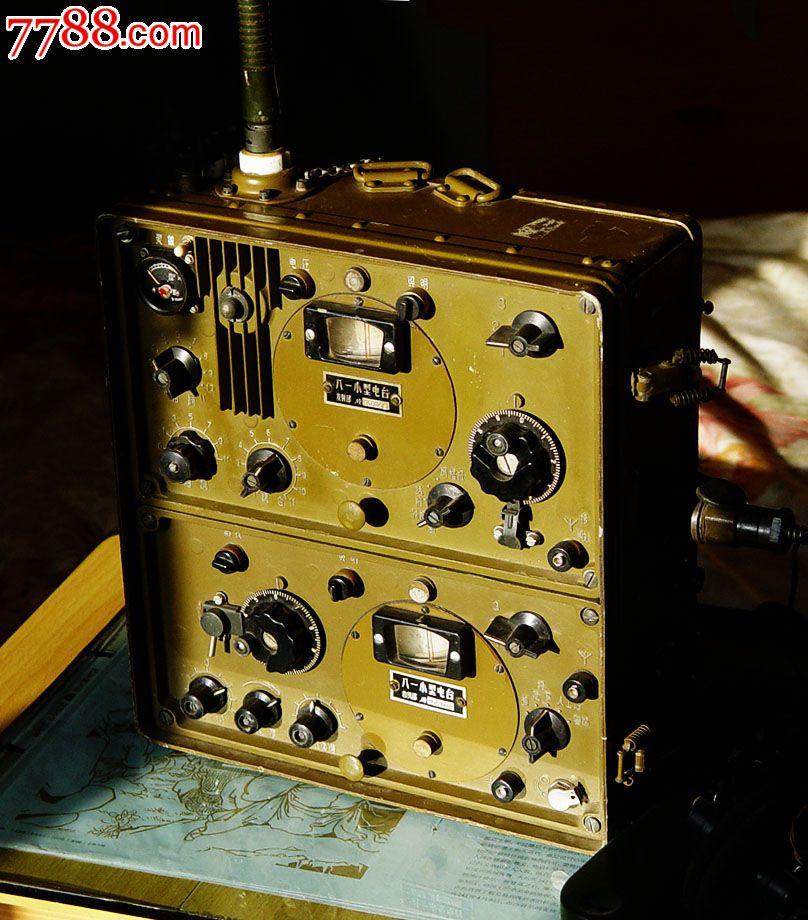 小型八一短波电台_第2张