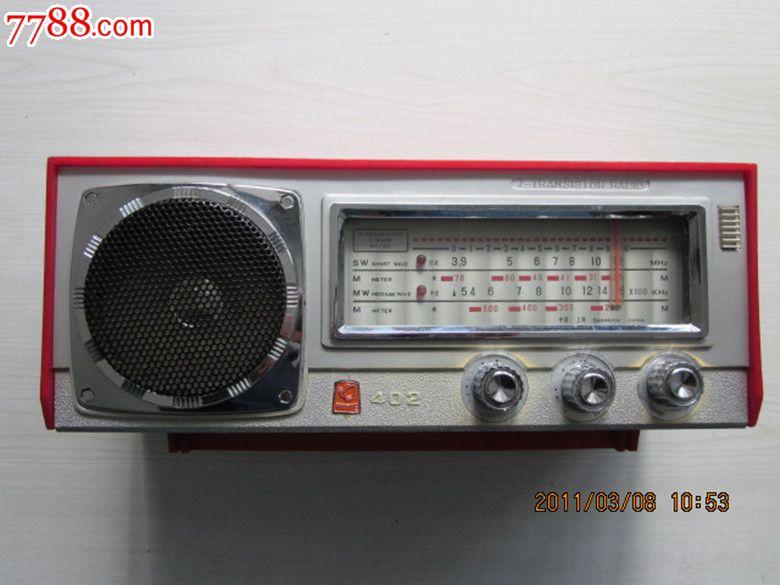 蝴蝶402型2波段晶体管收音机