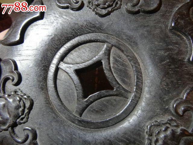老红木蝙蝠铜钱雕清供底座,整木雕工流畅,古色古香,用料,色泽,雕工均