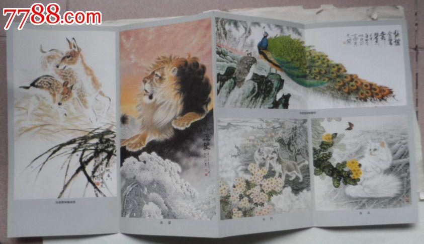 段忻然草虫画小品,动物画小品,工笔画作品3份合售