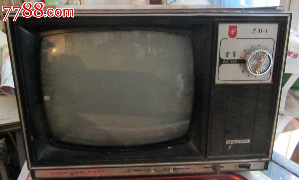 金星黑白电视机
