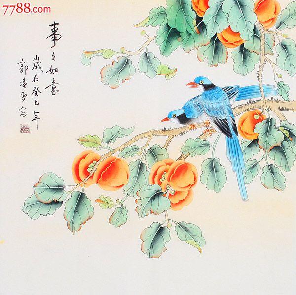字画书画国画手绘斗方花鸟画百财事事如意收藏礼品