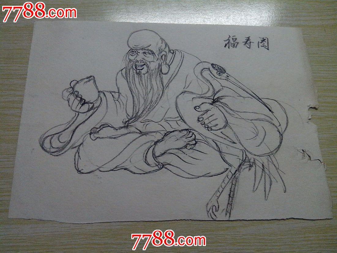 仙女和铅笔的简笔画