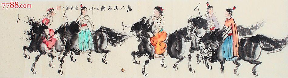 叶君淇手绘六尺对开人物画马球图收藏品图片