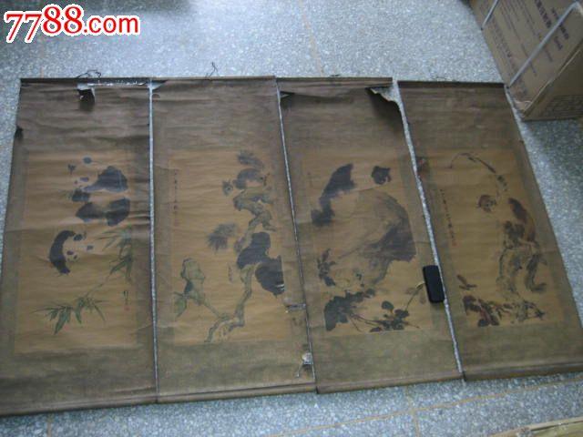 老年画名家刘继卣动物四条屏1973年天津杨柳青