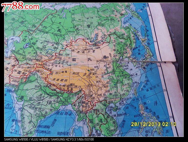最新世界建设新图【日本强占台湾和疏球群岛的有力证据】