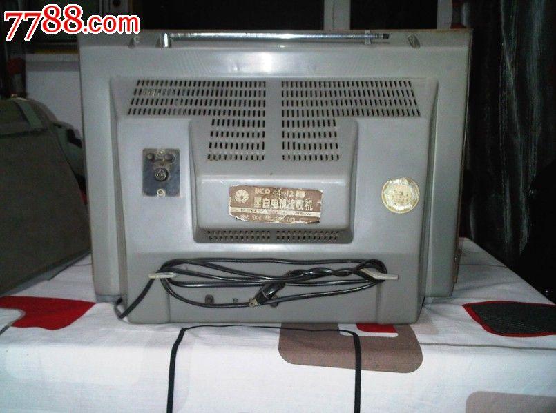 孔雀牌黑白电视机