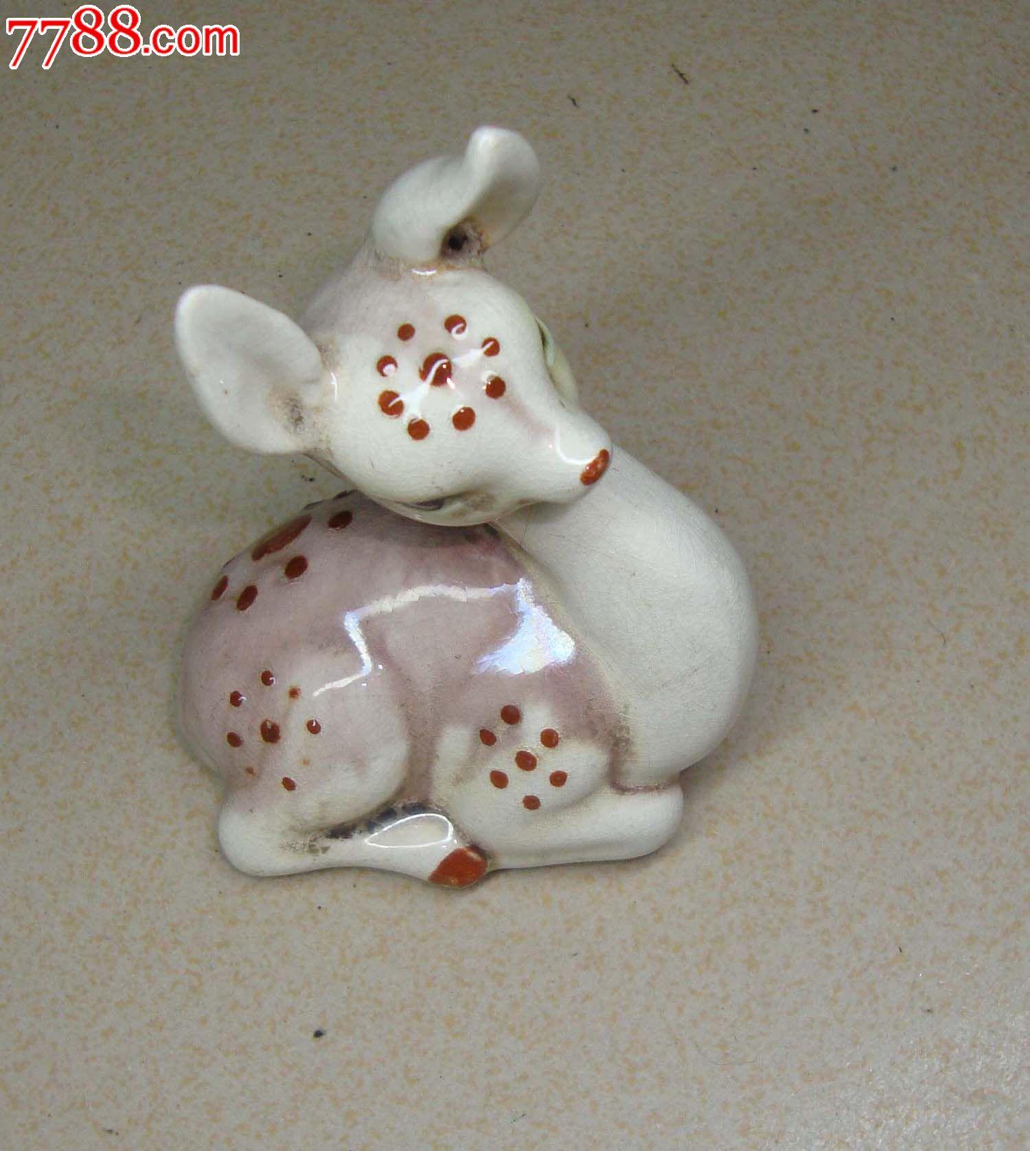 七十年代景德镇陶瓷小动物【小鹿】一个
