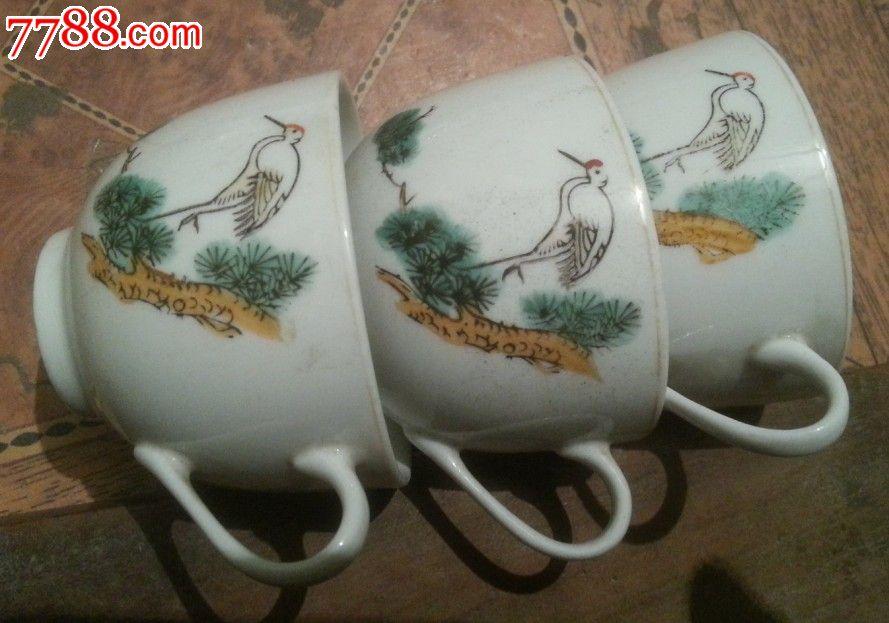 特价文革手绘五彩仙鹤松树图茶杯水杯三个共158元包老