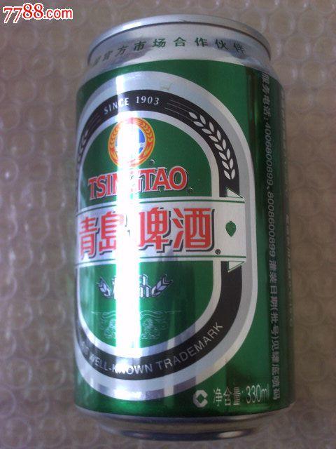 青岛啤酒易拉罐_第1张