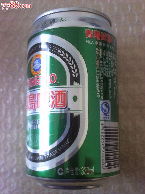 青岛啤酒易拉罐_第2张
