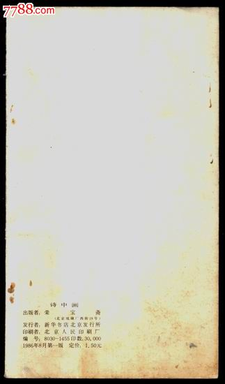 ppt 背景 背景图片 边框 模板 设计 相框 323_550 竖版 竖屏