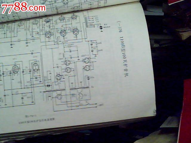 电子管扩音机【有线广播设备电路图集】