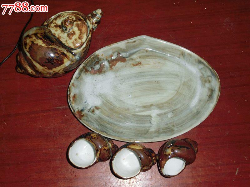 仿生海螺贝壳茶具一套