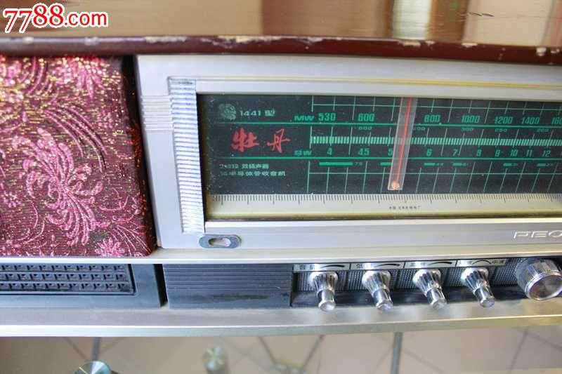 牡丹1441收音机牡丹高级台式收音机