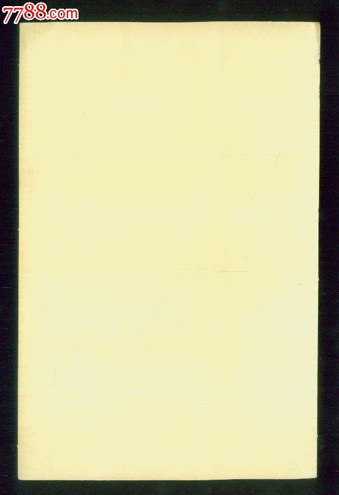 ppt 背景 背景图片 边框 模板 设计 矢量 矢量图 素材 相框 665_972